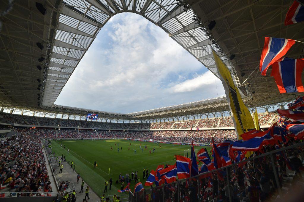 Arena Centrală Ghencea.